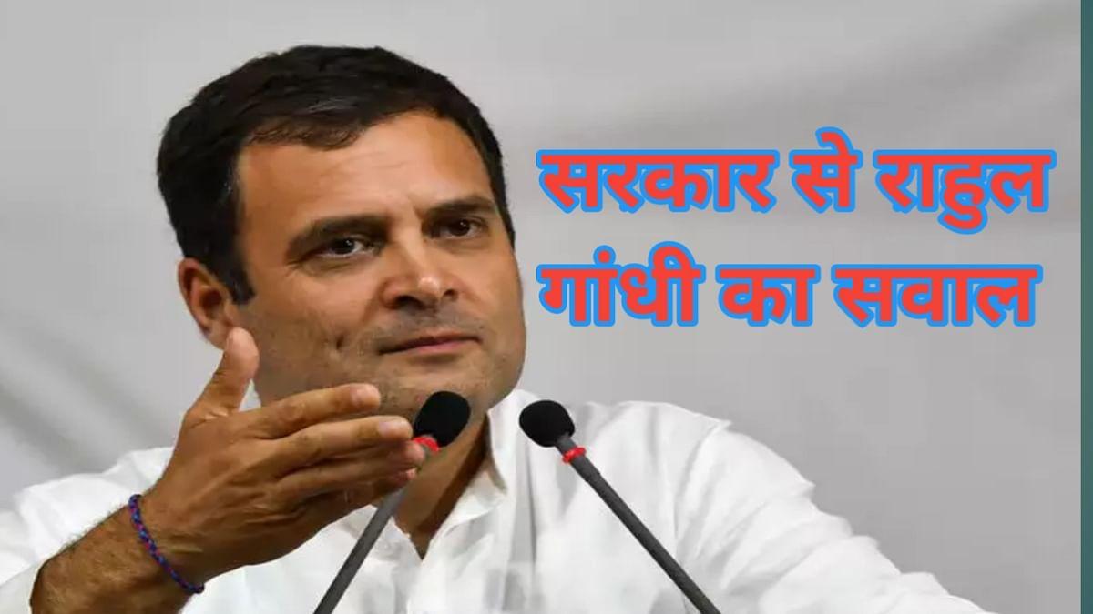 नवजीवन बुलेटिन: सैनिकों के शहादत को लेकर राहुल गांधी का बड़ा सवाल और एस श्रीसंत की क्रिकेट में वापसी