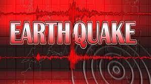 मिजोरम में 64 घंटे में चौथी बार भूकंप के झटके, दहशत के चलते घरों से बाहर निकले लोग