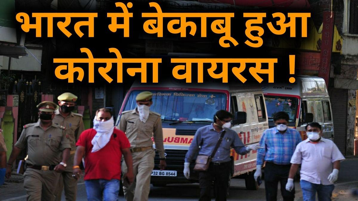 नवजीवन बुलेटिन: प्रियंका बोलीं-मैं इंदिरा गांधी की पोती हूं, BJP की अघोषित प्रवक्ता नहीं और बेकाबू हुआ कोरोना!