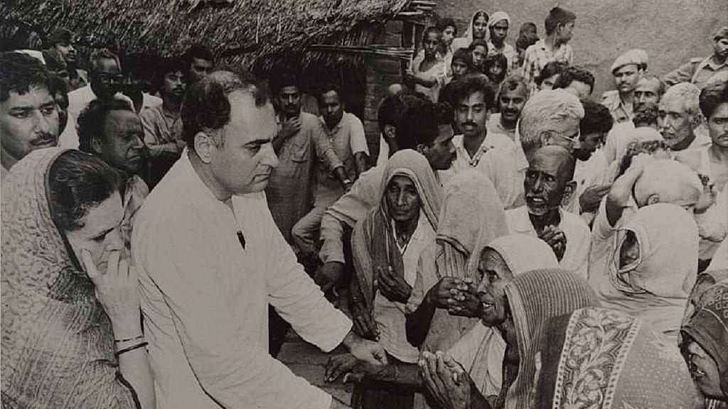 2018 और 2019 के 'राजीव गांधी राष्ट्रीय सद्भावना पुरस्कार' के लिए नामांकन आमंत्रित