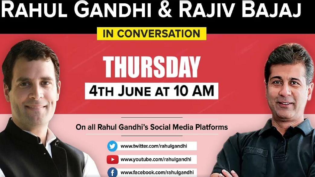 वीडियो: राहुल गांधी कल उद्योगपति राजीव बजाज से करेंगे बात, मौजूदा अर्थव्यवस्था पर होगी चर्चा