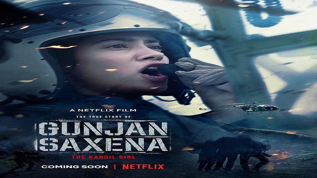 सिनेजीवन: नेटफ्लिक्स पर रिलीज होगी 'गुंजन सक्सेना- द कारगिल गर्ल' और रंगभेद पर प्रियंका का इंटरव्यू हो रहा वायरल