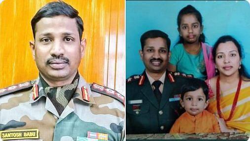 लद्दाख में शहीद कर्नल की मां ने कहा- बेटे पर गर्व, तेलंगाना के राज्यपाल-मुख्यमंत्री ने जताया शोक