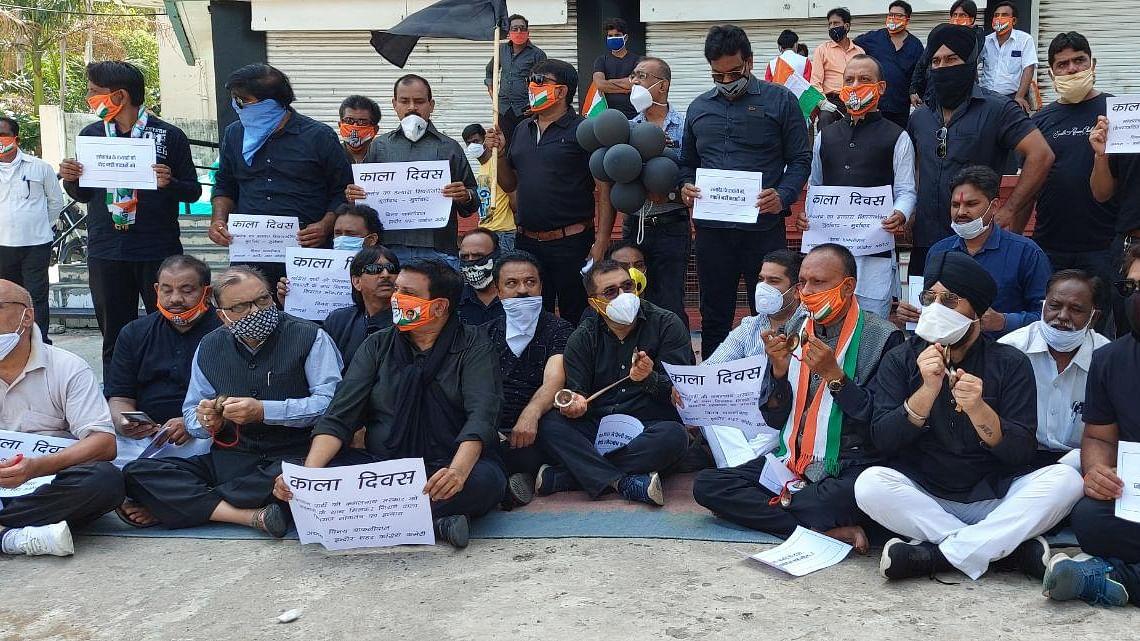 मध्यप्रदेशः शिवराज सरकार के 100 दिन पर कांग्रेस ने मनाया 'काला दिवस', पूरे प्रदेश में हुआ प्रदर्शन