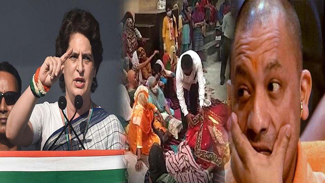 नोएडा में गर्भवती की मौत को प्रियंका गांधी ने बताया सरकार की बड़ी चूक, कहा- ये हादसा एक चेतावनी है