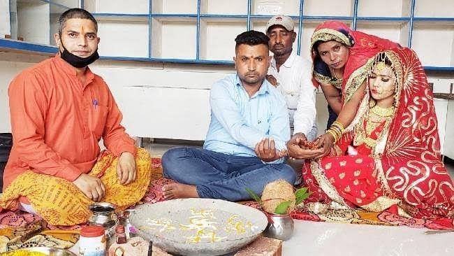 पंजाब में दिखी सद्भावना की मिसाल, लॉकडाउन में फंसे हिंदू मां-बाप, तो मुस्लिम परिवार ने किया लड़की का कन्यादान