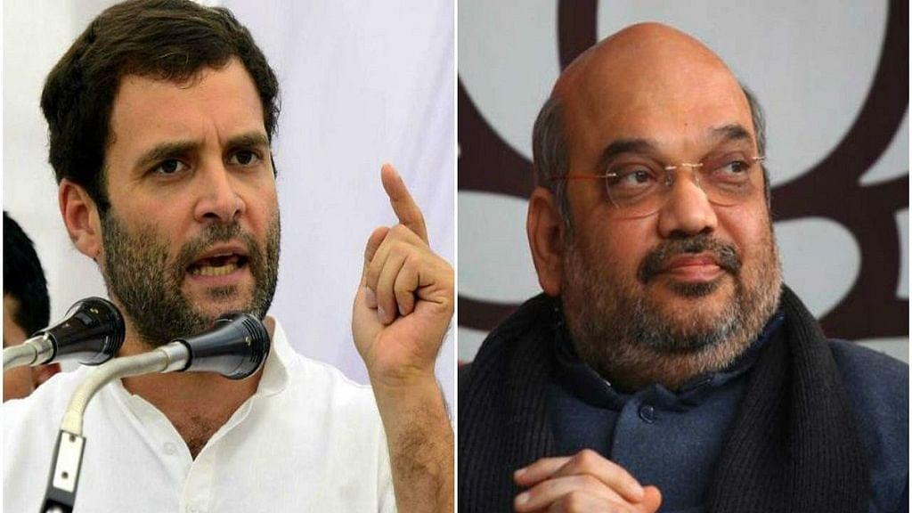 राहुल का अमित शाह पर तंज, 'सबको मालूम है 'सीमा' की हकीकत लेकिन, दिल के खुश रखने को, 'शाह-यद' ये ख्याल अच्छा है'