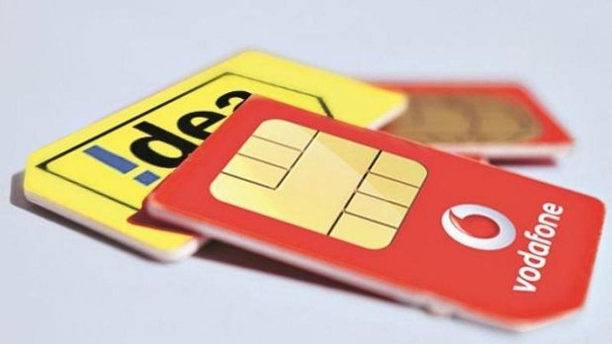वोडाफोन आइडिया बनी सबसे ज्यादा लॉस उठाने वाली भारतीय कंपनी, 11 करोड़ से ज्यादा ग्राहक भी खोए