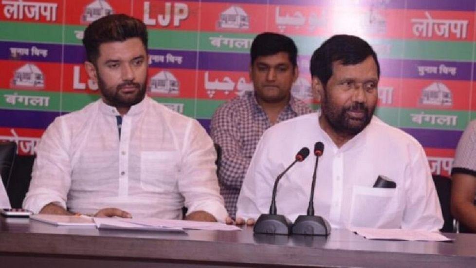 बिहार चुनाव से पहले मौसम विज्ञानी रामविलास के बदले सुर, एनडीए में तनातनी पर कहा- चिराग फैसला लें, हम साथ