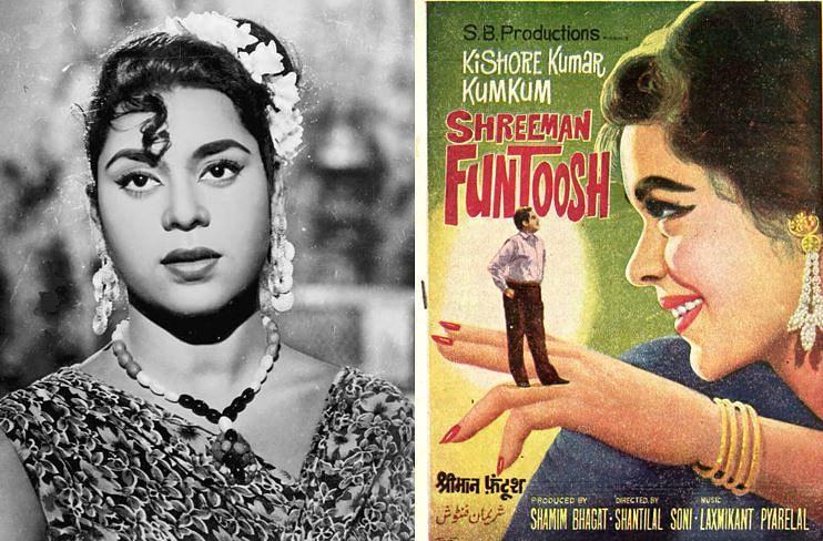 शौकिया नृत्य करने वाली कुमकुम मुंबई घूमने आई थीं कुमकुम मां के साथ...