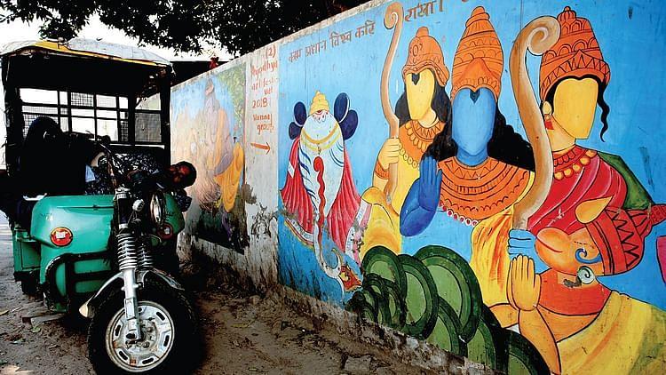 अयोध्या में भूमि पूजन में सारे बंदोबस्त और मंदिर निर्माण पूरा करने का लक्ष्य, सबकुछ चुनाव के मद्देनजर