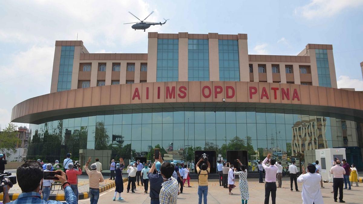 बिहार : कोरोना मरीज ने पटना एम्स की तीसरी मंजिल से कूदकर दी जान