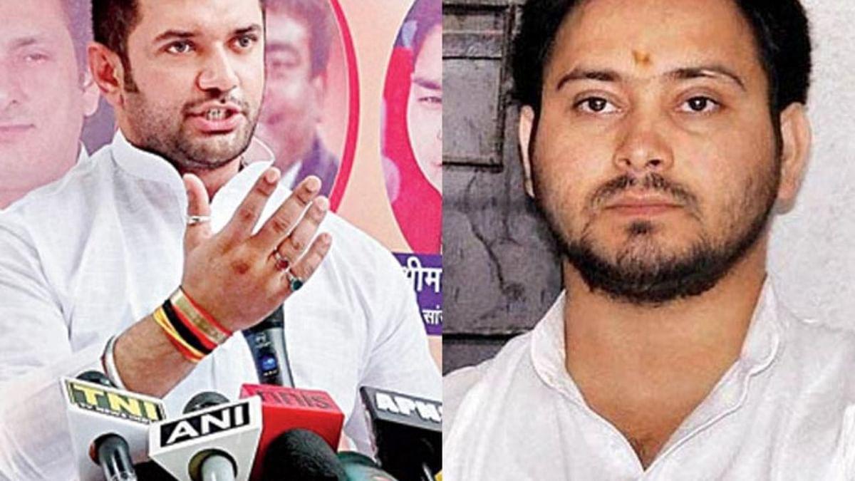 बिहार : एलजेपी, आरजेडी के 'मिले सुर मेरा-तुम्हारा से' एनडीए पशोपेश में, जानें नीतीश से क्यों खफा हैं चिराग
