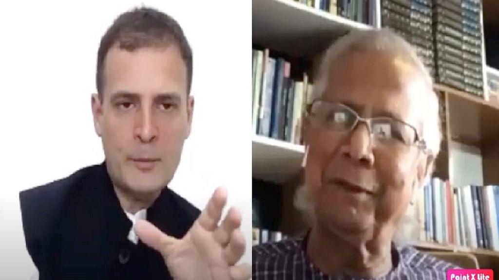 राहुल का मोहम्मद यूनुस से संवाद: ग्रामीण बैंक के संस्थापक, नोबेल विजेता बोले- गांव में रोजगार पर देना होगा जोर