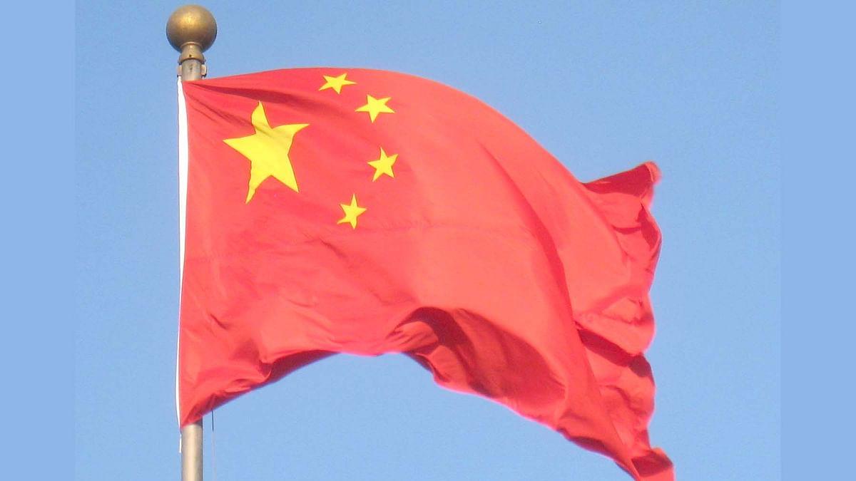 दुनिया की 5 बड़ी खबरें: चीन बोला, मानवाधिकार की आड़ में अंदरूनी मामले में किया गया हस्तक्षेप