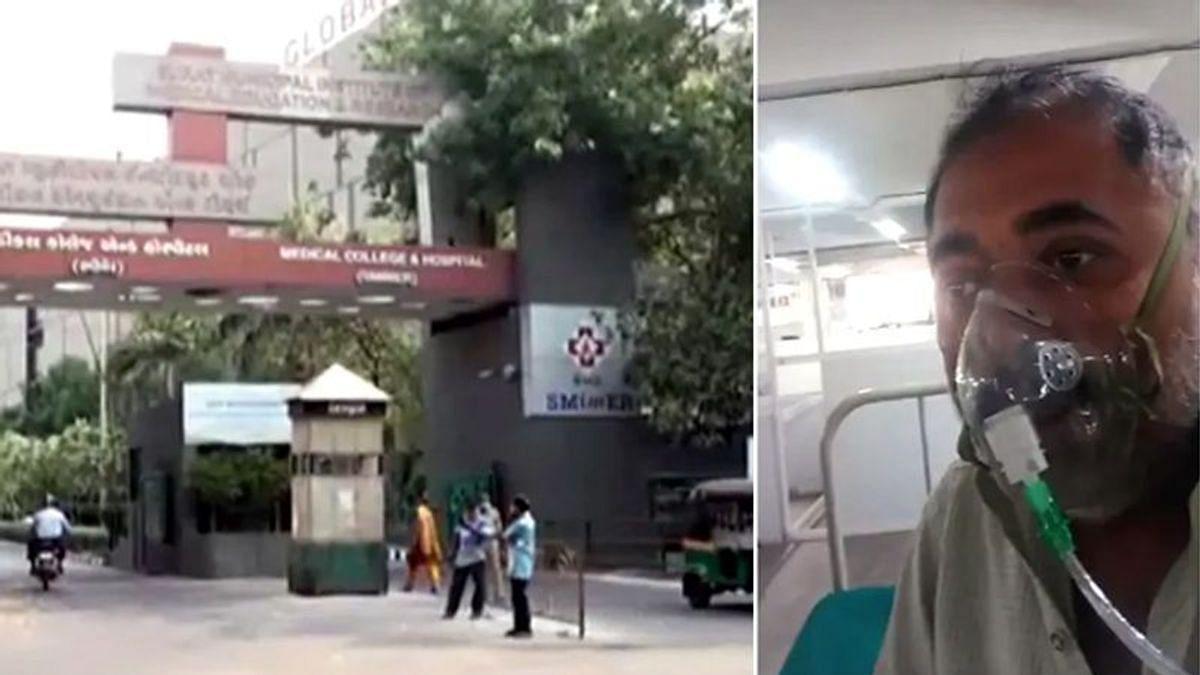 गुजरात में कोरोना अस्पतालों का बुरा हाल, बदहाली देख मरीज बोला- मुझे निकालो, वरना मर जाऊंगा
