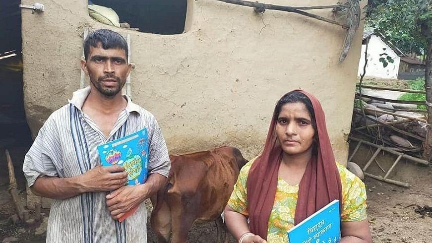 हिमाचल में मां-बाप ने स्मार्टफोन के लिए बेची गाय, बच्चों की ऑनलाइन पढ़ाई पर कमाई का जरिया कुर्बान