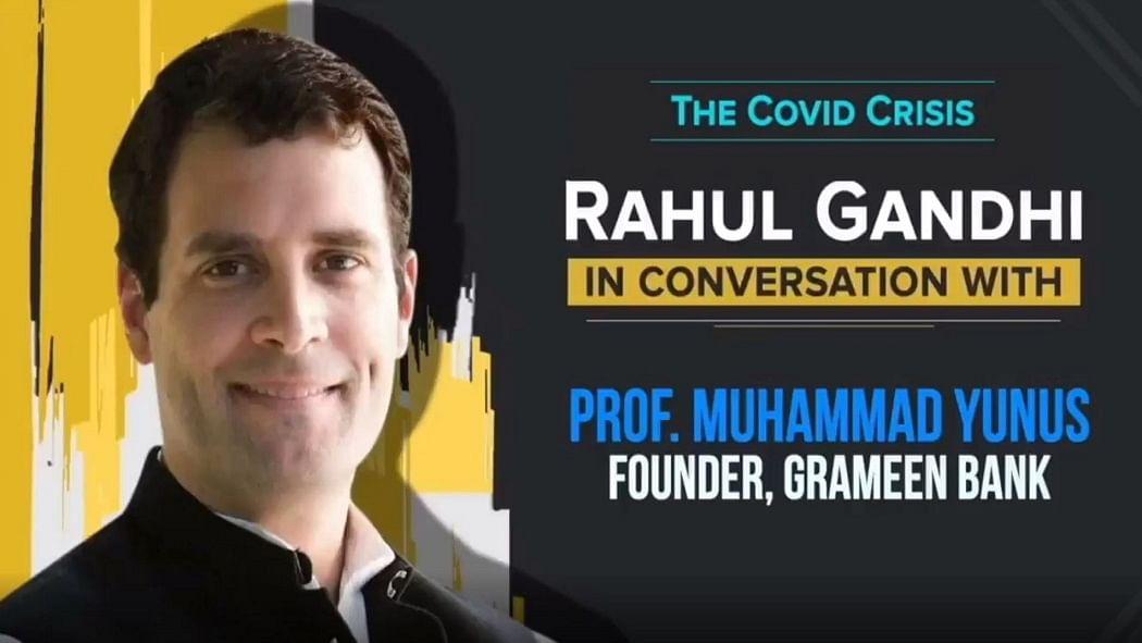 वीडियो: राहुल गांधी से संवाद में नोबेल विजेता मुहम्मद यूनुस बोले- गांव की अर्थव्यवस्था को मजबूत करने की जरूरत