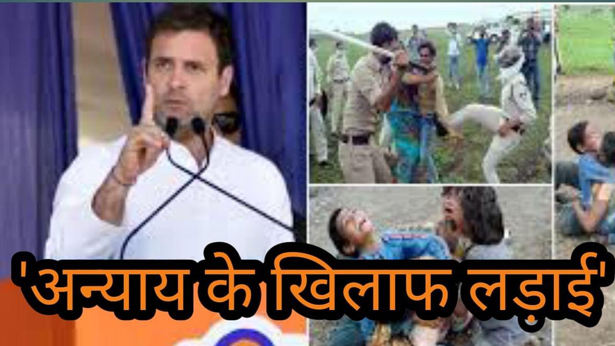 नवजीवन बुलेटिन: दलित के साथ बर्बरता पर राहुल का बीजेपी सरकार पर हमला और 'भ्रष्टाचार के पुल' पर तेजस्वी का तंज