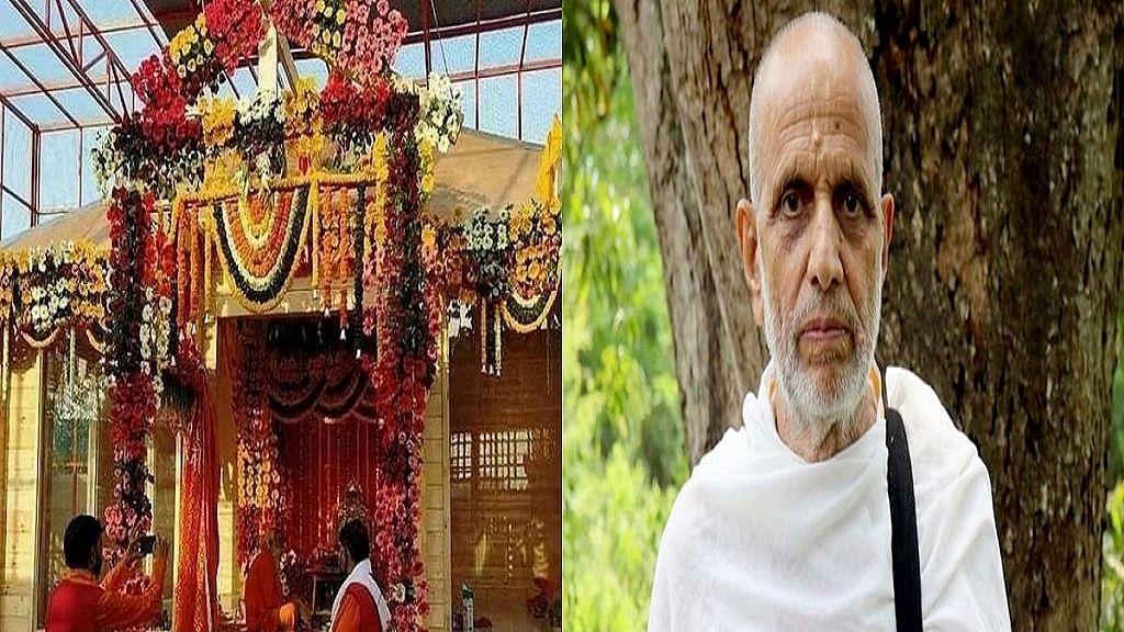 राम मंदिर के भूमि पूजन का मुहूर्त बताने वाले 75 साल के पुजारी को मिली धमकी, पुलिस ने दर्ज किया केस