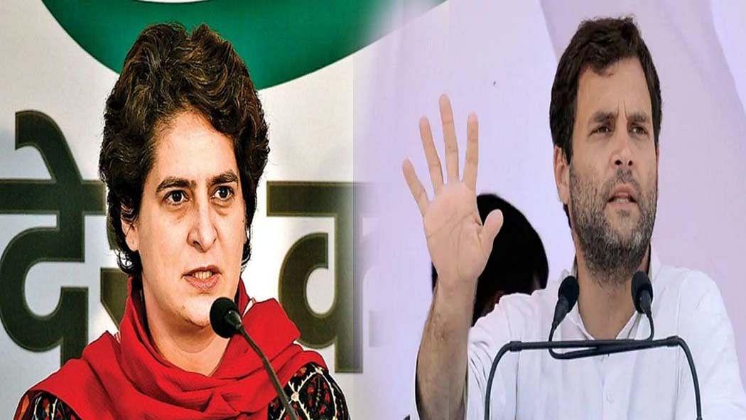नवजीवन बुलेटिन: GDP को लेकर राहुल का PM पर तंज और UP में बिजली दरों में कटौती की मांग का प्रियंका ने किया समर्थन