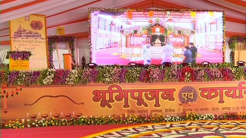 राम मंदिर भूमि पूजन में पीएम मोदी समेत 175 प्रतिष्ठित मेहमान हो रहे शामिल, जानें अतिथियों को प्रसाद में क्या मिलेगा