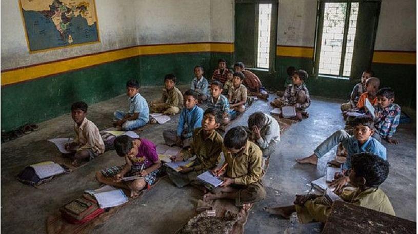 नई राष्ट्रीय शिक्षा नीति आलीशान इमारत, पर कच्ची बुनियाद पर कैसे खड़ा होगा भविष्य का भारत