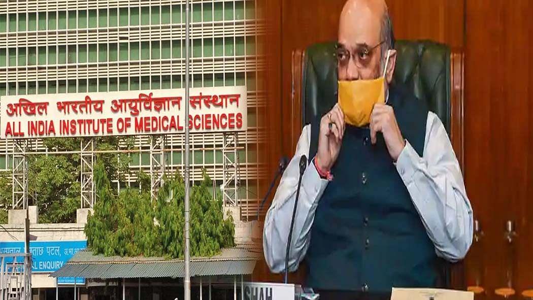नवजीवन बुलेटिन: गृह मंत्री अमित शाह दिल्ली AIIMS में भर्ती और प्रणब मुखर्जी की हालत में सुधार नहीं