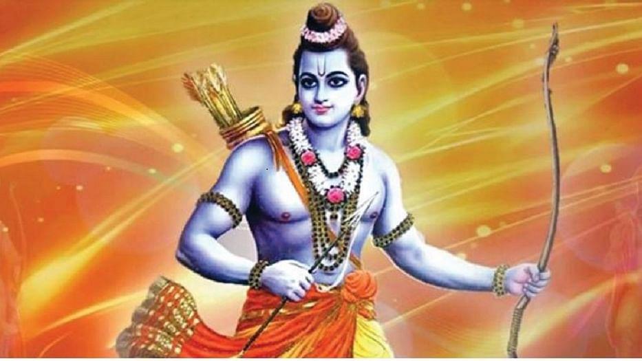 हे राम! स्वार्थियों ने तो तुम्हारी छवि ही बदल दी, 'रामराज्य' में तो हर पंथ-विचार का  स्वागत था