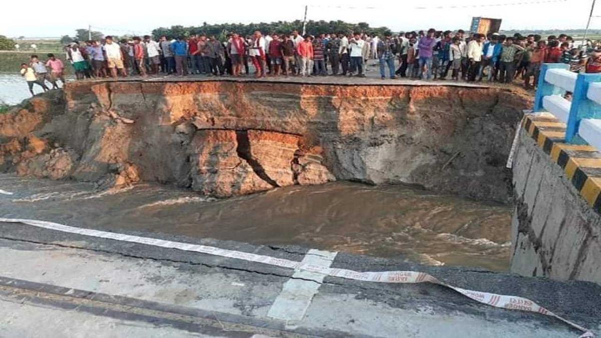 बड़ी खबर LIVE: बिहार के अररिया में पुल ध्वस्त, कई के डूबने की आशंका