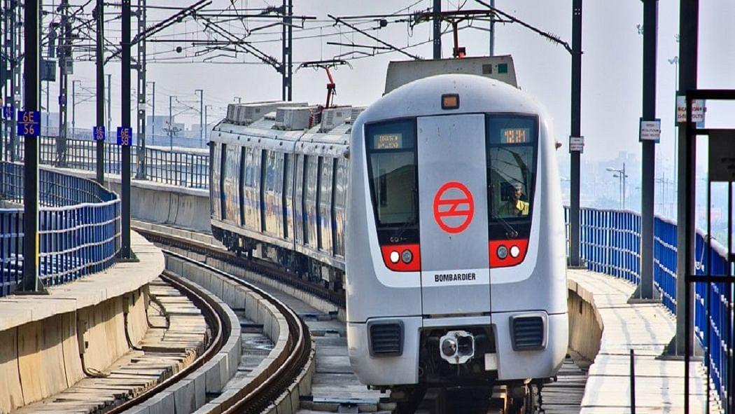 बड़ी खबर LIVE: कोरोना संकट के बीच दिल्ली में मेट्रो सेवा शुरू करने की तैयारी? DMRC ने कहा, जरूरी कदम उठाने को तैयार