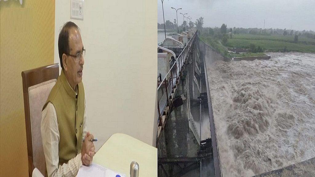 मध्य प्रदेश के कई इलाकों में मंडराया बाढ़ का खतरा, बरगी, तवा और बारना बांध ओवरफ्लो, सीएम शिवराज ने की आपात बैठक