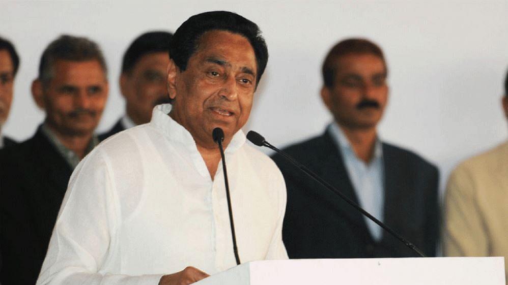 मध्य प्रदेश विधानसभा में कमलनाथ होंगे नेता विपक्ष, कांग्रेस ने विधानसभा को भेजा पत्र