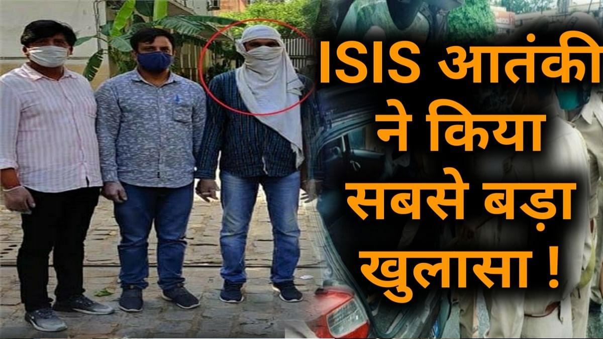 नवजीवन बुलेटिन: ISIS आतंकी अबू यूसुफ ने किया बड़ा खुलासा! और घाटी में मुठभेड़ में ढेर हुआ आतंकी