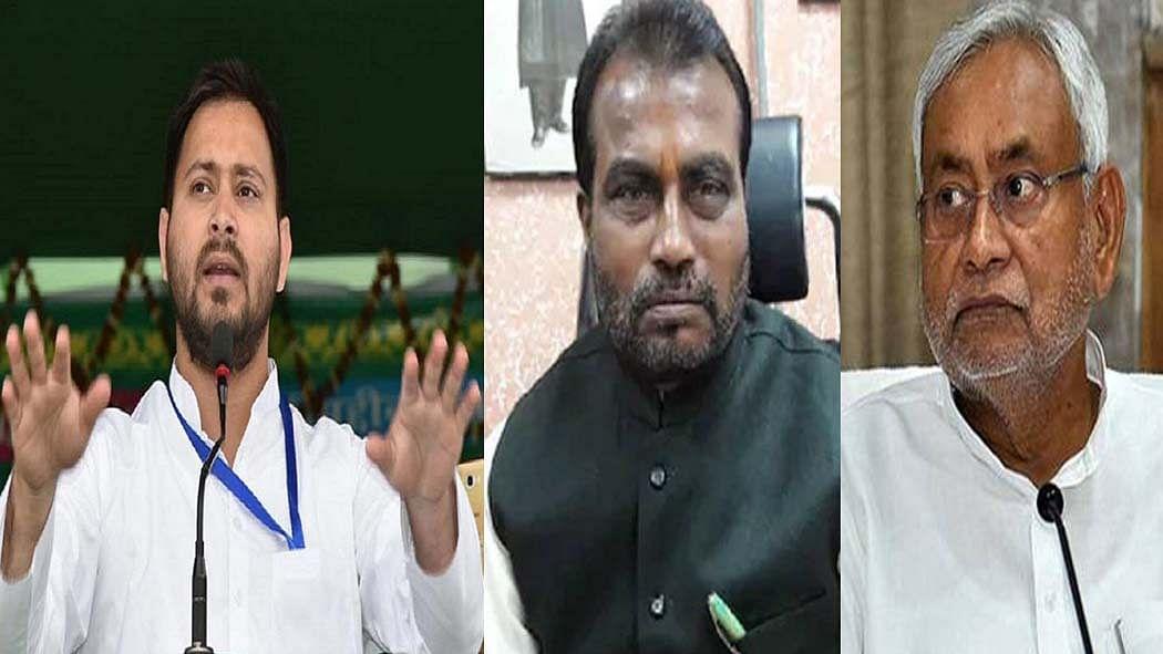बिहार में सियासी उठापठक! RJD ने 3 विधायकों को किया निष्कासित, मंत्री श्याम रजक की भी JDU से छुट्टी