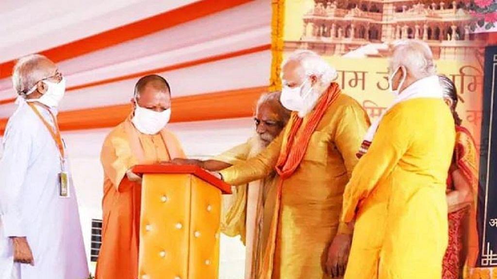 राम मंदिर ट्रस्ट के अध्यक्ष महंत नृत्य गोपाल दास पाए गए कोरोना पॉजिटिव, भूमिपूजन के समय मंच पर PM के साथ थे मौजूद