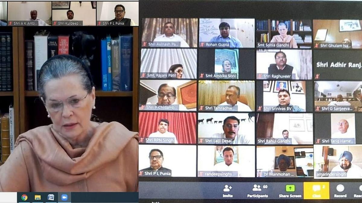 कांग्रेस कार्य समिति की बैठक खत्म, कई अहम मुद्दों पर हुई गहन चर्चा
