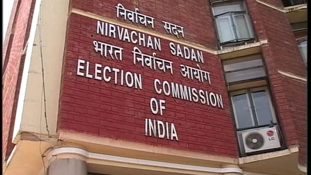 बिहार विधानसभा चुनाव को लेकर बड़ी खबर,  निर्वाचन आयोग ने की महत्वपूर्ण बैठक