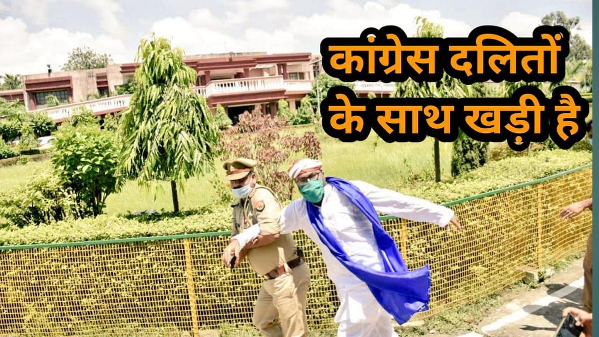 नवजीवन बुलेटिन: योगी की पुलिस ने UP कांग्रेस अध्यक्ष को किया नजरबंद और इंदौर बना देश का सबसे स्वच्छ शहर