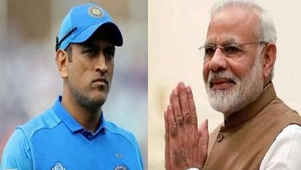 खेल की 5 बड़ी खबरें: पीएम ने धोनी को लिखी भावुक चिट्ठी और चेन्नई सुपर किंग्स के साथ दुबई नहीं जाएंगे हरभजन