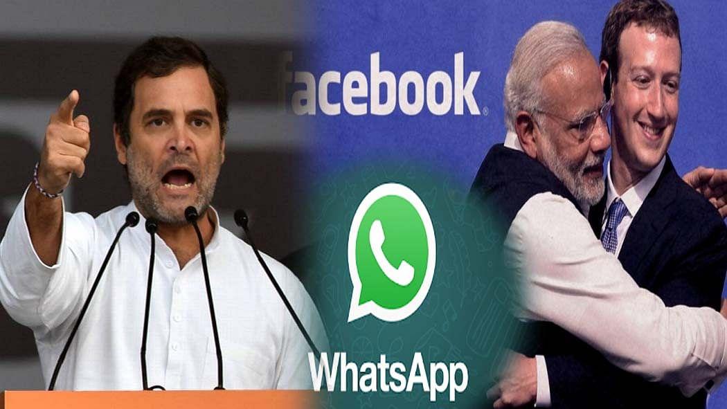 फेसबुक-BJP लिंक पर TIME मैगज़ीन का बड़ा खुलासा! राहुल गांधी का दावा-  Whatsapp पर बीजेपी का कब्जा
