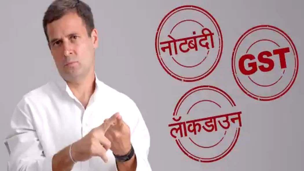 मोदी सरकार ने कैसे बर्बाद की इकॉनमी? कल वीडियो के जरिए देश को बताएंगे राहुल गांधी