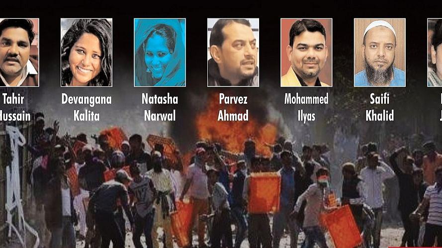 दिल्ली दंगाः पुलिस ने दायर की चार्जशीट, आरोपियों में 15 लोगों के नाम, उमर खालिद का अभी जिक्र नहीं