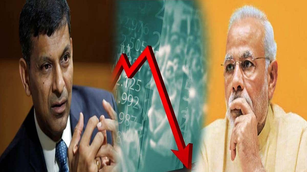 अर्थव्यवस्था की बर्बादी का 'अलार्म' है GDP के आंकड़े, राहत पैकेज ही है पार पाने का तरीका: रघुराम राजन