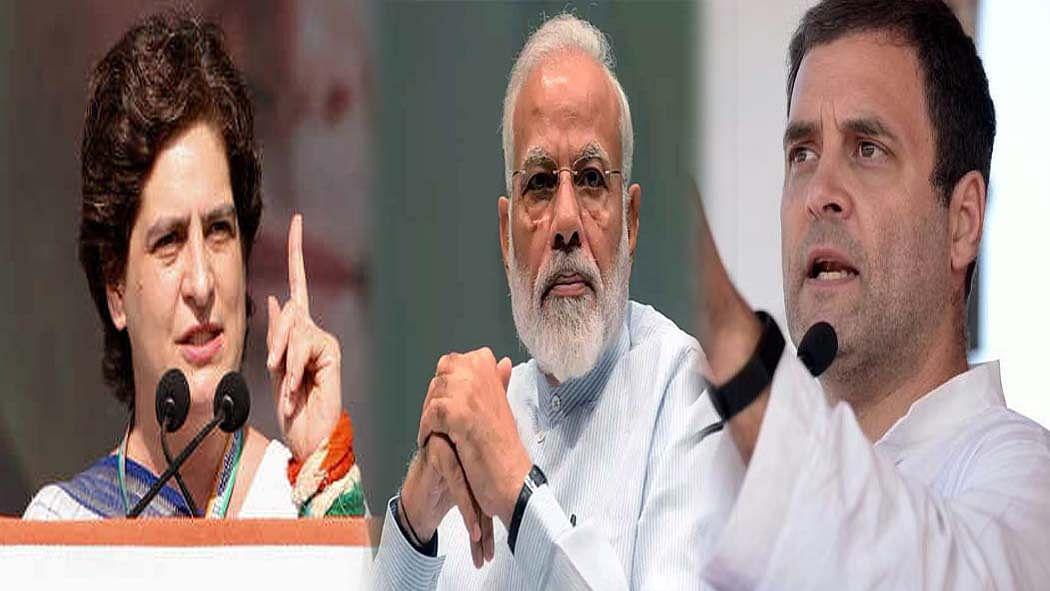 नवजीवन बुलेटिन: श्रम बिलों को लेकर राहुल-प्रियंका ने PM को घेरा और कश्मीर में एक जवान शहीद, एक आतंकी भी ढेर