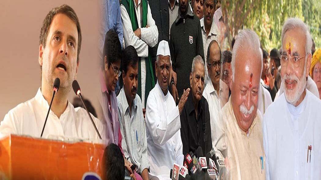UPA सरकार को गिराने के लिए तैयार किया गया था IAC आंदोलन, BJP-RSS ने रची थी साजिश: राहुल गांधी