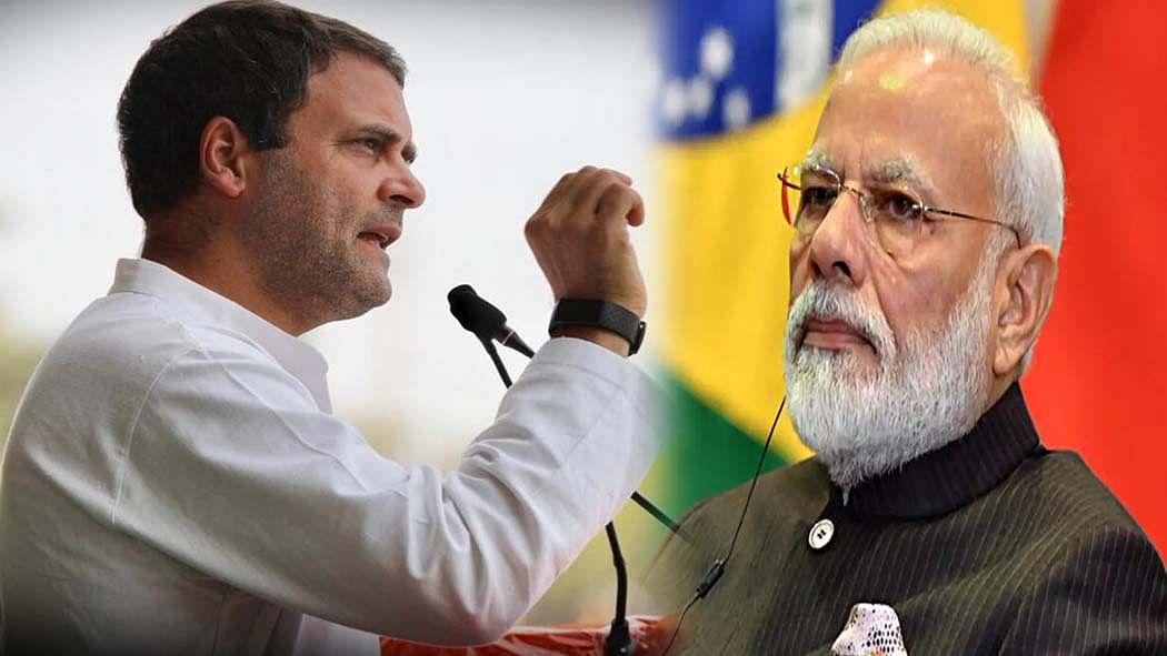 राहुल गांधी ने केंद्र को फिर घेरा, बोले- देश को संकट में डाल हल ढूंढने की बजाए शुतुरमुर्ग बन जाती है मोदी सरकार