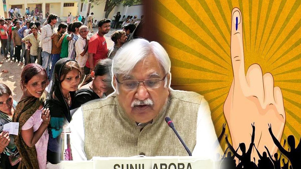 नवजीवन बुलेटिन: बिहार चुनाव की तारीखों का ऐलान, तीन चरण में मतदान और पटना में BJP कार्यकर्ताओं की गुंडागर्दी!