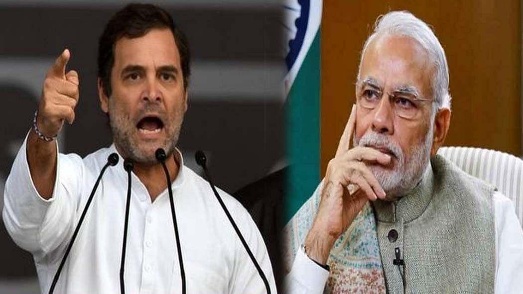 कृषि बिल को लेकर राहुल का पीएम पर वार, कहा- किसान-खेतिहर मज़दूर के शोषण के लिए बनाया काला कानून