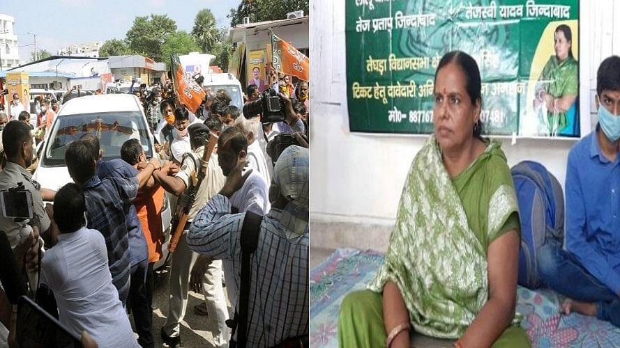 बिहार चुनावः ऐलान के साथ टिकट दावेदारों के हथकंडे शुरू, किसी ने मोदी का रास्ता रोका, तो कोई धरने पर बैठा